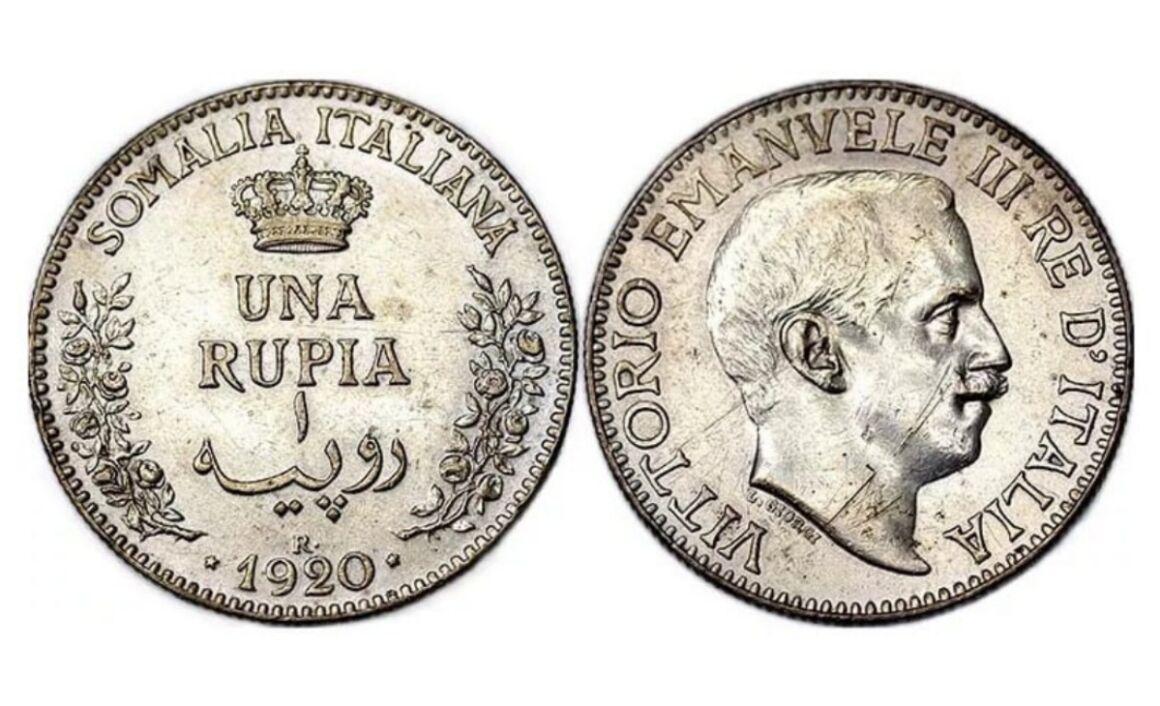 Rupia Somala