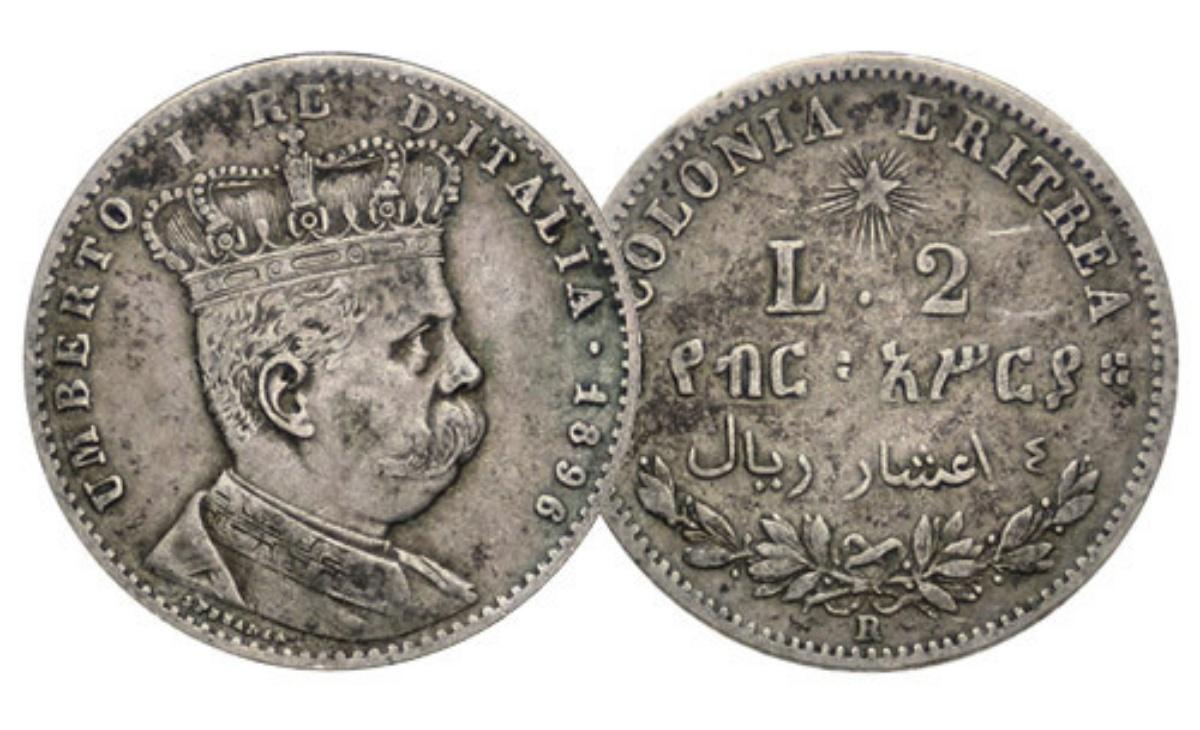Valore della moneta da 2 Lire Umberto I Eritrea