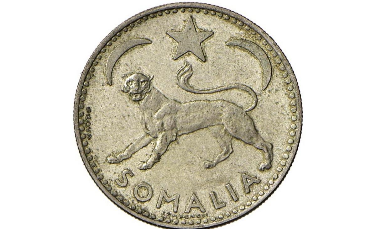 Valore moneta da 50 Centesimi Lire Afis Somalia