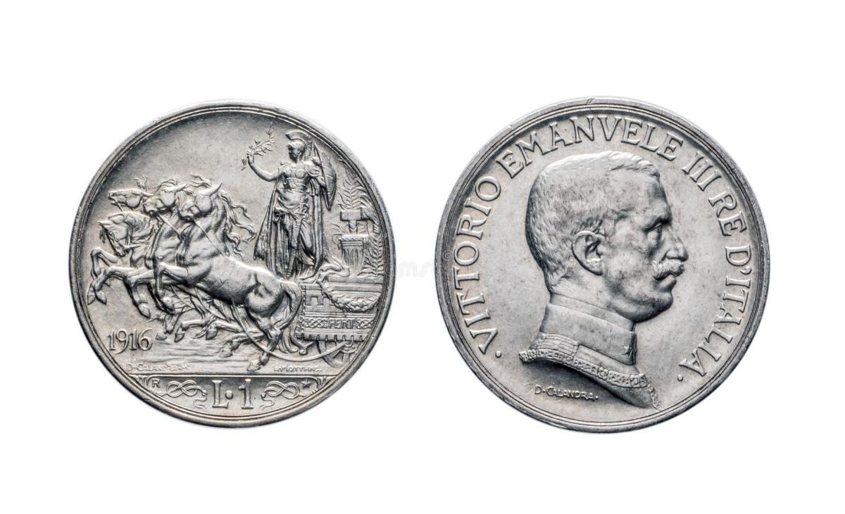Valore moneta da 1 Lira Quadriga Briosa