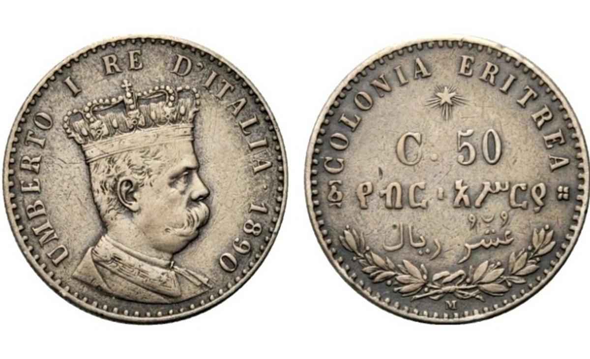 Valore moneta da 50 Centesimi Lire Umberto I Colonia Eritrea
