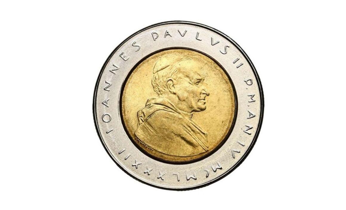 Valore moneta da 500 Lire Vaticano 1982 – L'educazione