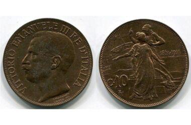 Valore moneta da 10 Centesimi Cinquantenario Vittorio Emanuele III