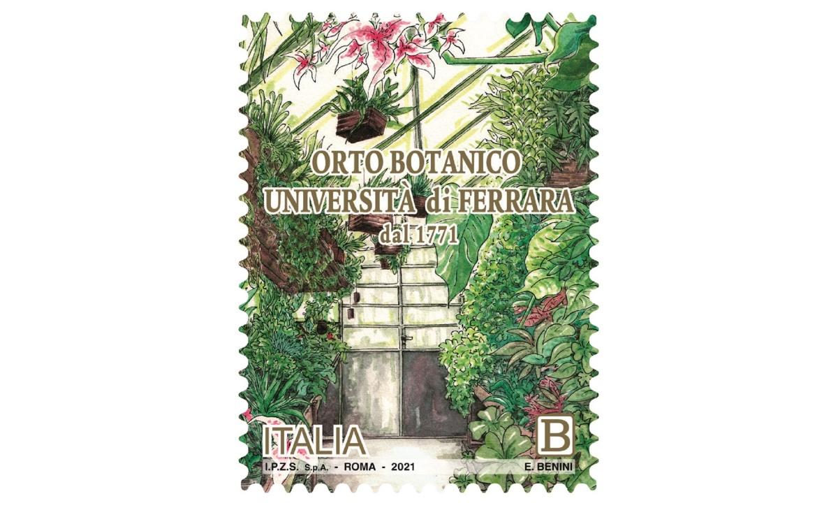 Francobollo Orto Botanico dell'università di Ferrara